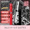 加熱式タバコ Kamry カムリ Kecig 2.0 Plus 互換 正規品 たばこスティック 連続喫煙 スターターキット 互換機