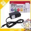 スーパーファミコン ACアダプター 電源コード ケーブ...