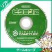 GC ゲームキューブ ソフトのみ ピクミン2 GameCube 箱...