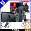 Switch ニンテンドースイッチ Nintendo Switch Joy-Con (L) / (R) グレー 新品 Nintendo 任天堂 ニンテンドー 送料無料