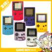 GBC ゲームボーイカラー 本体 電池カバー付 選べる6色...