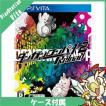 PSVita ダンガンロンパ1・2 Reload ソフト PlayStationVita プレイステーションヴィータ 中古 送料無料