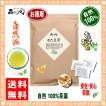 特選 なた豆茶 3g×100p ナタマメ茶 100% 刀豆茶 送料無料 森のこかげ 健やかハウス