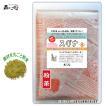 スギナ (粉末)パウダー (120g 内容量変更) 送料無料 森のこかげ 健やかハウス 杉菜 すぎな 茶