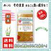 大麦若葉茶 (粉末)パウダー 100g ( おおむぎわかば茶 ) 送料無料 森のこかげ 健やかハウス 青汁 おおむぎ わかば