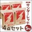 洗濯洗剤 サンダー・レッド純粉石鹸(Thunder Red) 5kg 4個セット