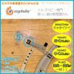 エルゴ 修理 4ポジション (5)胸凸バックル交換 プラスチック バックル 交換: だっこ紐 おんぶ紐  360 オムニ360 オムニ360クールエア