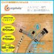 エルゴ 修理 4ポジション (6)胸ストラップ収束ゴム交換 ゴム 交換: だっこ紐 おんぶ紐  360 オムニ360 オムニ360クールエア
