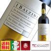 送料無料 ホワイトラベル 2002年 イ バルジーニ 赤ワイン フルボディ サンジョヴェーゼ