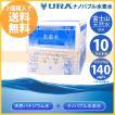 URA ナノバブル 水素水 10L 1箱(2箱以上ご購入で送料無料)(直送・代引・同梱不可)