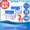 水素水 URA ナノバブル 10L 2箱セット(URAナノバブル水素水) (送料無料)(直送・代引・同梱不可)