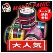 あすつく MANIC PANIC マニックパニック 118ml 全37色(ヘアカラー クリーム カラーバター 毛染め 髪染め) (送料無料)