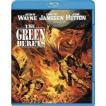 グリーンベレー 【Blu-ray】