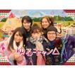 ゆるキャン△ Blu-ray BOX 【Blu-ray】