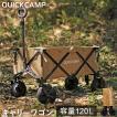 クイックキャンプ (QUICKCAMP) ワイドホイール アウト...