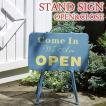 オープン&クローズ OPEN&CLOSE STAND バードホワイト アイアン サインスタンド スタンド看板 両面パネル看板 案内板 サインボード ディスプレイ 店舗什器