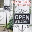 オープン&クローズ OPEN&CLOSE STAND アイアン サインスタンド スタンド看板 両面パネル看板 案内板 サインボード ディスプレイ 店舗什器