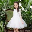 2017新品セール 子供ドレス 発表会 ピアノ 結婚式 フォーマル ドレス 子供 キッズ ジュニア 女の子 ワンピース パーティー 七五三 ジュニアドレス
