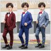 高品質 子供スーツ フォーマル 男の子 キッズ 4点セット 入学式 卒業スーツ 七五三 ピアノ発表会 結婚式 100−160cm