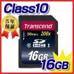 SDHCカード 16GB class10 SDカード トランセンド Transcend TS16GSDHC10 ネコポス対応