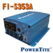 FI-S353A 未来舎(POWERTITE) 正弦波インバーター 電源電圧:12V