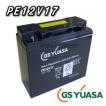 PE12V17 ジーエス・ユアサ(GS YUASA) ポータラックPEバッテリー