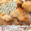 牡蠣 かき カキ 生 広島産 2.0kg L・2Lサイズ (58~40粒前後入) 加熱用 セット ギフト 海鮮BBQ バーベキュー ((冷凍))