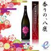 八鹿 桃 吟醸酒 1800ml 大分県 八鹿酒造