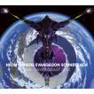 NEON GENESIS EVANGELION SOUNDTRACK 25th ANNIVERSARY BOX(仮)[お届け予定:2020年3月下旬]