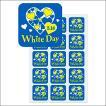 ホワイトデーシール(300枚) /ラッピング 包装/メール便3セットまで可