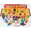 輪なげセット おもちゃ景品60個 【お祭り景品・縁日】