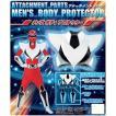 パーティーレンジャー パワーアップ パーツ ボディプロテクター / 戦隊ヒーロー コスチューム