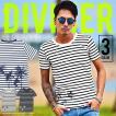 Tシャツ メンズ ボーダーTシャツ 半袖Tシャツ おしゃれ マリンボーダー サーフ系 DIVINER ディバイナー