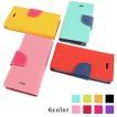 iPhone ケース アイフォンケース iPhone7/7Plus iPhone5/5s/SE iPhone6/6s iPhone6/6sPlus ツートーン カバー ポップ 最安値に挑戦中(あすつく)(ネコポス配送)