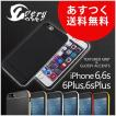 iPhone ケース アイフォンケース iPhone6/6s iPhone6Plus/6sPlus ハイブリッドケース 即日発送 レビューを書いて送料0円!(DM便配送)