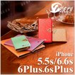 (在庫処分)iPhone ケース アイフォンケース iPhone5/SE iPhone6/6s iPhone6Plus/6sPlus かわいい ケース 手帳 (送料無料)