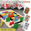 木製 パズル 知育玩具 もちゃ ブロック 女の子 男の子 40ピース クリスマス カラフル 3歳 4歳 5歳 教育 誕生日 おすすめ 人気