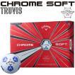 「限定品」 Callaway(キャロウェイ)日本正規品 CHROME SOFT TRUVIS (クロムソフト トゥルービス) 2018新製品 ゴルフボール1ダース(12個入)