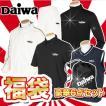 DAIWA GOLF日本正規品(ダイワゴルフ)メンズモデル豪華6点セット☆ウエア福袋☆