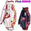 2016モデルFILA(フィラ)日本正規品レディスキャディバッグ「FIC103」