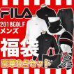 FILA(フィラ) 日本正規品 2018新春 「メンズウエア」 豪華8点セットゴルフ福袋