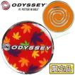 2017新製品Odyssey(オデッセイ)日本正規品F-Series(Fシリーズ)F Coin MarkerFall 17 JM(Fコインマーカーフォール17JM)