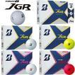 2021年日本正規品 ブリヂストンゴルフ ツアービー ジェイジーアール ゴルフボール 1ダース(12個入り) 「BRIDGESTONE GOLF TOUR B JGR」あすつく対応