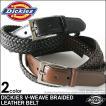 ディッキーズ ベルト メッシュ メンズ 本革 レザー 編み D104|大きいサイズ USAモデル Dickies|カジュアル ロング