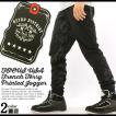 ジョガーパンツ メンズ スウェット メンズジョガーパンツ 大きいサイズ スウェットパンツ サルエルパンツ