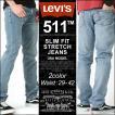 リーバイス 511 ジッパーフライ ストレッチ 大きいサイズ 511-1577 2210 USAモデル ブランド Levi's Levis ジーンズ デニム ジーパン アメカジ カジュアル
