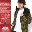 サウスポール 中綿ジャケット リバーシブル メンズ 迷彩|大きいサイズ USAモデル ブランド SOUTH POLE|ベスト 防寒 アウター ブルゾン XL XXL LL