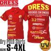 DRESS DRY POLO ドライ ポロシャツ[レッド]メンズ レディース 半袖 吸汗速乾【5のつく日はポイント10倍】