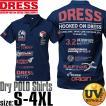 DRESS DRY POLO ドライ ポロシャツ[ネイビー]メンズ レディース 半袖 吸汗速乾【5のつく日はポイント10倍】