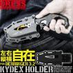 DRESS デリンジャー3.2専用 カイデックスホルダー【5のつく日はポイント10倍】